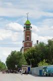 Πύργος ρολογιών στην οδό Sovetskaya Στοκ Εικόνες