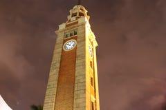 Πύργος ρολογιών στο HK Στοκ εικόνα με δικαίωμα ελεύθερης χρήσης