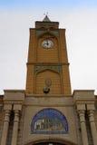 Πύργος ρολογιών του καθεδρικού ναού Vank στο Ισφαχάν, Ιράν Στοκ φωτογραφίες με δικαίωμα ελεύθερης χρήσης