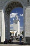 Πύργος ρολογιών του σταθμού σιδηροδρόμου του Simferopol Στοκ εικόνα με δικαίωμα ελεύθερης χρήσης