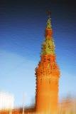 Πύργος της Μόσχας Κρεμλίνο Αντανάκλαση ύδατος Φωτογραφία χρώματος Στοκ εικόνες με δικαίωμα ελεύθερης χρήσης