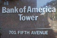 πύργος τραπεζών της Αμερι&ka Στοκ φωτογραφία με δικαίωμα ελεύθερης χρήσης