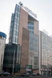 Πύργος τραπεζών Otp Στοκ φωτογραφία με δικαίωμα ελεύθερης χρήσης