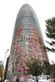 Πύργος Agbar - Βαρκελώνη Στοκ εικόνα με δικαίωμα ελεύθερης χρήσης