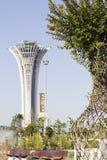 Πύργος Antalya βοτανικό EXPO Στοκ φωτογραφίες με δικαίωμα ελεύθερης χρήσης