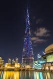 Πύργος Burj Khalifa τη νύχτα Ντουμπάι Ε.Α.Ε. Στοκ εικόνα με δικαίωμα ελεύθερης χρήσης