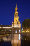 Plaza de Espana Tower στη Σεβίλη Στοκ φωτογραφία με δικαίωμα ελεύθερης χρήσης