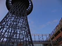 Πύργος Shuhov στοκ εικόνα