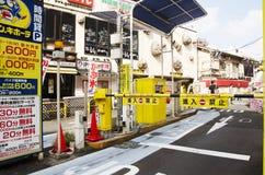 Πύλη εμποδίων της εισόδου και έξοδος του χώρου στάθμευσης αυτοκινήτων για το ιαπωνικό pe Στοκ φωτογραφίες με δικαίωμα ελεύθερης χρήσης