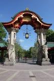 Πύλη ζωολογικών κήπων του Βερολίνου Στοκ φωτογραφία με δικαίωμα ελεύθερης χρήσης