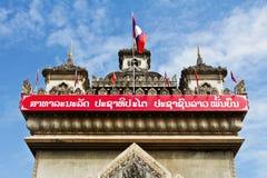 Πύλη νίκης σε Vientiane, η πρωτεύουσα του Λάος Στοκ Εικόνα