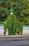 Πύλη σε ένα monaster Στοκ φωτογραφία με δικαίωμα ελεύθερης χρήσης