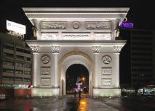 Πύλη Σκόπια της Μακεδονίας Στοκ Εικόνες