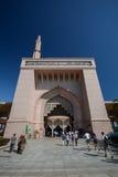 Πύλη του μουσουλμανικού τεμένους Putra, Putrajaya, Μαλαισία Στοκ εικόνα με δικαίωμα ελεύθερης χρήσης