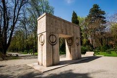 Πύλη του φιλιού Στοκ Εικόνες