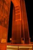 Πύλη 2 στοκ εικόνες