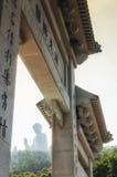 Πύλη Po Lin στο μοναστήρι και το μεγάλο Βούδα, Χονγκ Κονγκ Στοκ Εικόνα
