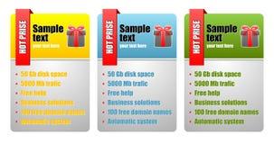 πώληση εμβλημάτων διανυσματική απεικόνιση