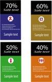 πώληση καρτών Στοκ Φωτογραφία