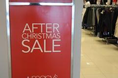 60-75 πώληση μετά από την πώληση Χριστουγέννων σε Marcy ` s Στοκ φωτογραφία με δικαίωμα ελεύθερης χρήσης