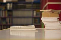 Πώς διαβάζετε; Στοκ Φωτογραφία