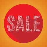 Πώληση 50 πορτοκάλι Στοκ εικόνες με δικαίωμα ελεύθερης χρήσης
