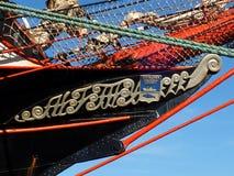 Πλέοντας σκάφος Siedow Στοκ φωτογραφία με δικαίωμα ελεύθερης χρήσης