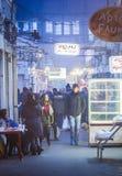 Πλήθος εορτασμού στην παραμονή του νέου έτους Στοκ Φωτογραφία