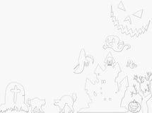 Πλαίσιο αποκριών διανυσματική απεικόνιση