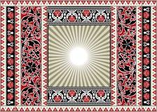 Πλαίσιο στο αραβικό ανατολικό ύφος. Στοκ φωτογραφία με δικαίωμα ελεύθερης χρήσης