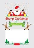 Πλαίσιο χαρακτήρων Χριστουγέννων διανυσματική απεικόνιση