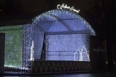 πλαισιωμένη σκηνή διακοπών ανασκόπησης Χριστούγεννα στοκ φωτογραφία