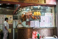 Πλανόδιοι πωλητές στο Χονγκ Κονγκ στοκ εικόνα με δικαίωμα ελεύθερης χρήσης