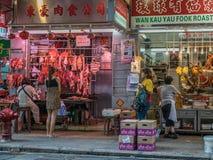 Πλανόδιοι πωλητές στο Χονγκ Κονγκ στοκ φωτογραφία με δικαίωμα ελεύθερης χρήσης