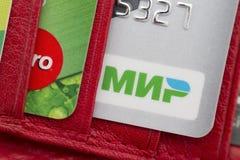 Πλαστική κάρτα МИР στοκ εικόνες