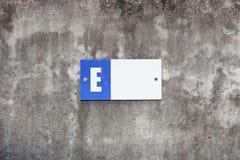 Πλαστικός φραγμός αλφάβητου Ε, γράμμα Ε Στοκ εικόνες με δικαίωμα ελεύθερης χρήσης
