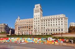 Πλατεία της Καταλωνίας Στοκ Φωτογραφία