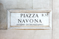 Πλατεία Navona Στοκ Εικόνες