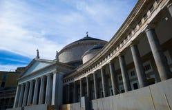 Πλατεία Plebiscito Στοκ Εικόνες