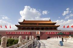 Πλατεία Tiananmen με Mao tse-tung στοκ εικόνες με δικαίωμα ελεύθερης χρήσης