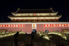 Πλατεία Tiananmen τη νύχτα στο Πεκίνο, Κίνα Στοκ φωτογραφίες με δικαίωμα ελεύθερης χρήσης