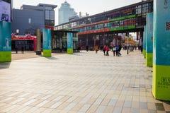 Πλατεία Tianyi Ningbo Στοκ εικόνες με δικαίωμα ελεύθερης χρήσης