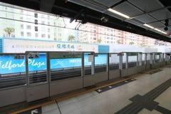 Πλατφόρμα σιδηροδρόμων μαζικής μεταφοράς Χονγκ Κονγκ (MTR) Στοκ Φωτογραφίες