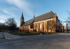 Πλευρά του καθεδρικού ναού Konigsberg σε Kaliningrad Στοκ Φωτογραφίες