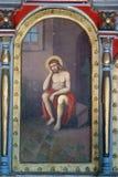 πληγωμένος του Ιησού στοκ εικόνες με δικαίωμα ελεύθερης χρήσης