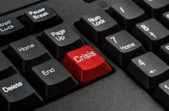 Πληκτρολόγιο - κόκκινο κλειδί, επιχειρησιακές έννοιες και ιδέες Στοκ Εικόνες