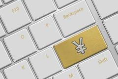 Πληκτρολόγιο υπολογιστών με το κουμπί γεν Στοκ Εικόνες