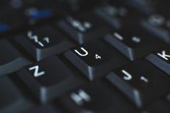 Πληκτρολόγιο PC - που χρησιμοποιείται για να εισαγάγει τα στοιχεία στον υπολογιστή Αποτελείται από το πλαστικό και είναι συνήθως  Στοκ Εικόνες