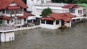 Πλημμύρα φιλμ μικρού μήκους