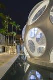 Πληρέστερος θόλος Buckminster στο της περιφέρειας του κέντρου Μαϊάμι Στοκ Εικόνες
